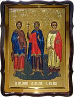 Икона православной церкви - Святой Самон, Гурий и Авив для дома или храма