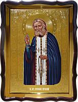 Икона православного святого Святой Серафим Саровский
