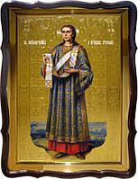 Икона Святой Стефан (ростовая) для дома или храма