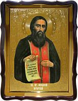 Икона православная Святой Феодосий Печерский для дома или храма