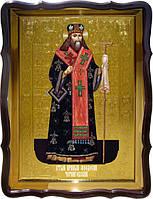 Икона Святой Феодосий Черниговский для храма