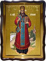 Икона Святой Харалампий для дома или храма