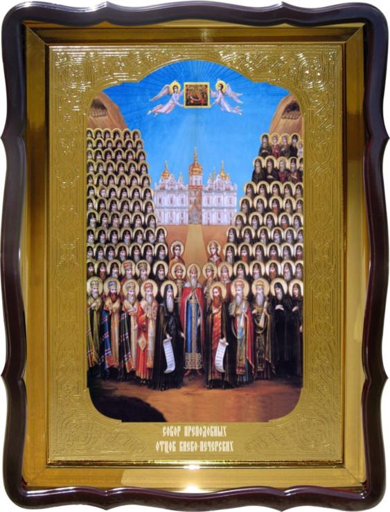 Икона Собор Преподобных Отцов Киево-Печерских на заказ