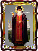 Икона православной церкви - Амфилохий Почаевский для церкви