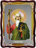 Икона православная Андрей первозванный для храма