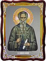 Икона православная Афанасий Афонский в каталоге икон