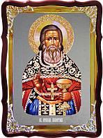 Икона православной церкви - Св. Валентин  для храмов и соборов