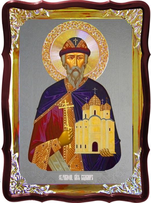 Икона православной церкви - Владимир Великий в каталоге