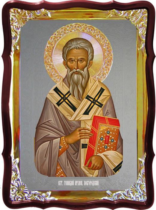 Церковная икона Геннадий новгородский под серебро в каталоге