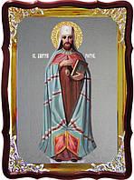 Икона православная Дмитрий ростовский для церкви