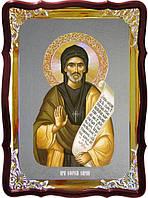 Икона Ефрем Сирин и другие старинные иконы