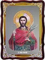 Икона православная Иоанн Сочавский в каталоге икон