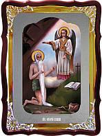 Икона Святой Онуфрий  для храма