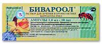 Бивароол для лечения и профилактики варроатоза пчел, 1 фл. 1 мл,  Агробиопром