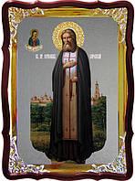 Икона православного святого Серафима для православного монастыря