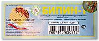 Бипин - Т для лечения и профилактики варроатоза пчел, 1 амп. 0,5 мл,  Агробиопром