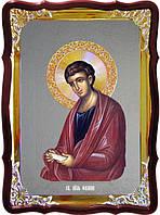 Церковная икона Филипп апостол для храма