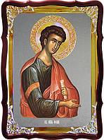 Православная икона Фома апостол и значение иконы