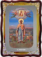 Икона Ярослав мудрый для храма