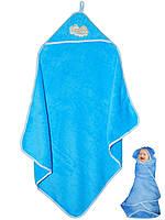 Махровая пеленка для купания (Голубой)