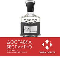 Creed Aventus 75 ml