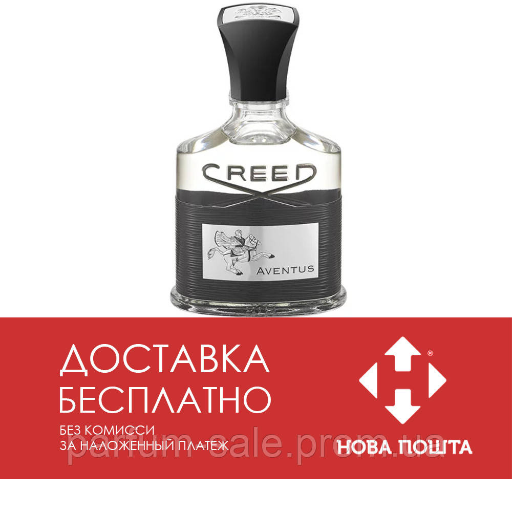 creed aventus 75 ml parfumsale. Black Bedroom Furniture Sets. Home Design Ideas