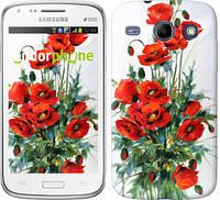 "Чехол на Samsung Galaxy Core i8262 Маки ""523c-88-6129"""