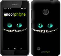 "Чехол на Nokia Lumia 530 Чеширский кот ""689u-205-6129"""