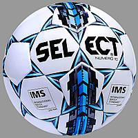 Мяч футбольный Select Numero 10 IMS NEW