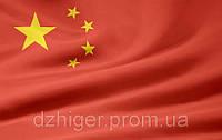 Все уровни китайского языка