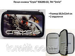 "Пенал-книжка ""Crysis"" 936390-02, ТМ ""Smile"", фото 2"