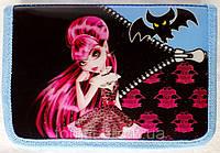 "Пенал-книжка ""Monster High - Дракулаура"" 936380-13, ТМ ""Smile"""
