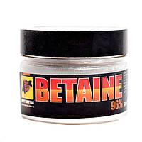 Carp Classic Baits Добавка Betaine 96%