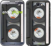 "Чехол на Samsung Galaxy Note 2 N7100 Кассета ""876c-17-6129"""