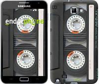 """Чехол на Samsung Galaxy Note i9220 Кассета """"876u-316-6129"""""""