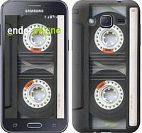 "Чехол на Samsung Galaxy J2 J200H Кассета ""876c-190-6129"""