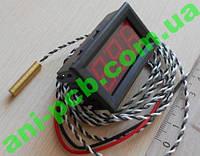 Цифровые термометры Т-056-3D-f
