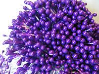Тычинки для цветов круглые,  упаковка - 50 шт. (пучок из 25 двухсторонних нитей) Фиолетовые