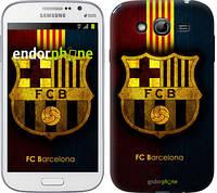 "Чехол на Samsung Galaxy Grand I9082 Барселона 1 ""326c-66"""