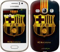 "Чехол на Samsung Galaxy Fame S6810 Барселона 1 ""326u-254"""