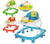 Детские ходунки 5213 BI