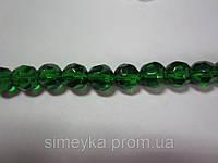 Бусина гранёная, 10 мм, 10 шт./уп. Зеленая прозрачная