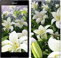 """Чехол на Sony Xperia T2 Ultra Dual D5322 Белые лилии """"2686c-92"""""""