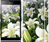 """Чехол на Sony Xperia SP M35H Белые лилии """"2686c-280-6129"""""""