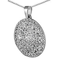 Кулон из серебра 176977