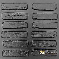 """Форма для изготовления декоративного (искусственного) камня и плитки """"Барселона"""""""