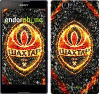 """Чехол на Sony Xperia T2 Ultra Dual D5322 Шахтёр v4 """"1207c-92"""""""