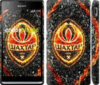 "Чехол на Sony Xperia SP M35H Шахтёр v4 ""1207c-280-6129"""