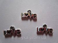 """Кулон (подвеска) """"Love"""" металлическая, цвет серебристый, размер 12*5 мм"""