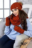 Комплект Афина (шапка, снуд и перчатки) Терракотовый